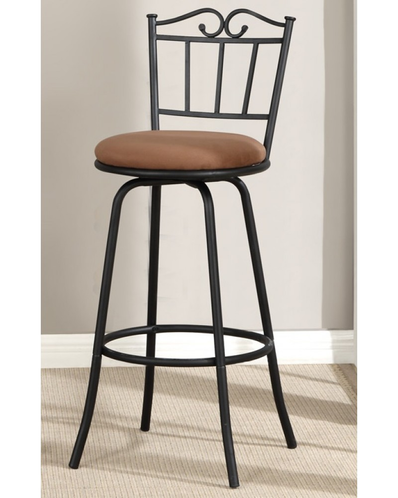 Adjustable Swivel Barstool - Scalloped Edge